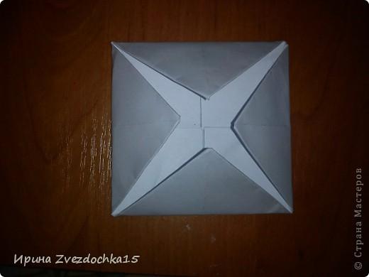 Я думаю многие знают, как делать стандартную кувшинку из бумаги. В этой кувшинке четыре стандартных.  На каком-то сайте видела что-то подобное тому, что я сделала. Надеюсь кому-то понравится:)) фото 5