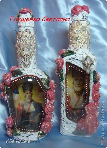 Бутылочки  для святой воды фото 1