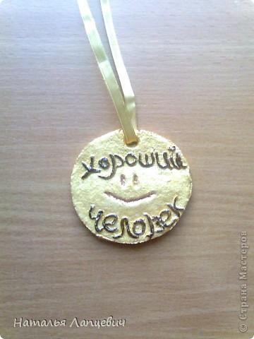 Эти медали сделаны из соленого теста. Стащила идею у   Timofeevna, спасибо ей огромное. Правда я добавила званье свекровь и изменила текст для медали Золотые руки. фото 7