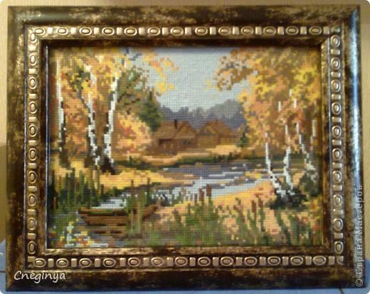 """Работа называется: """"Осеннее утро"""" (набор), размер : 21х25 см. Вышивала в подарок.  фото 1"""