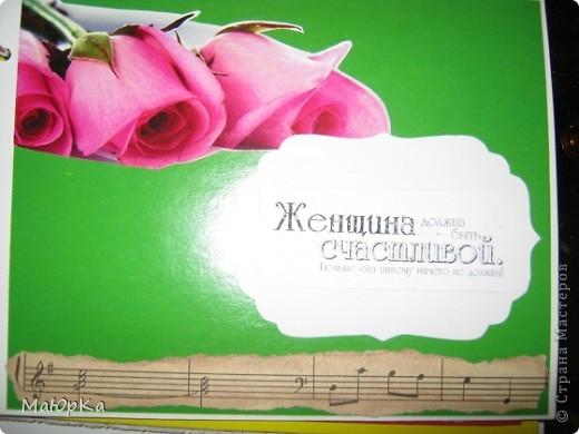 Наконец-то удалось сделать альбом на кольцах... Подарок для человека, чья жизнь связана с музыкой... Размер 15х20см. Обложка. Виниловые обои, фрагмент открытки, цифровые штампы... фото 8