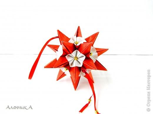"""Здравсвуйте, дорогие """"жители"""" СМ!!! В последнее время в Стране все активизировались и стали, можно сказать, массово складывать и придумывать, так что за вами не успеть! Но кое-что все таки есть. Первая кусудама Flower Star. фото 2"""
