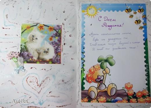 Я решила продолжить линию Дидлов)))) фото 2