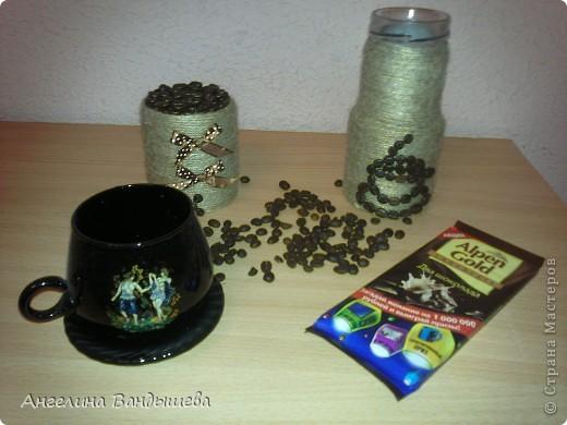 Баночка для кофе! фото 1