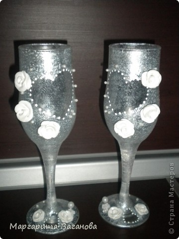 Первые бокалы