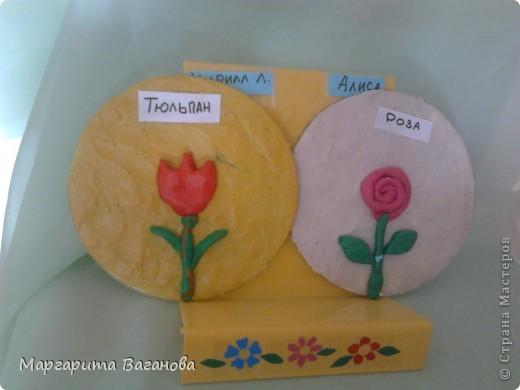 Вальс цветов фото 2
