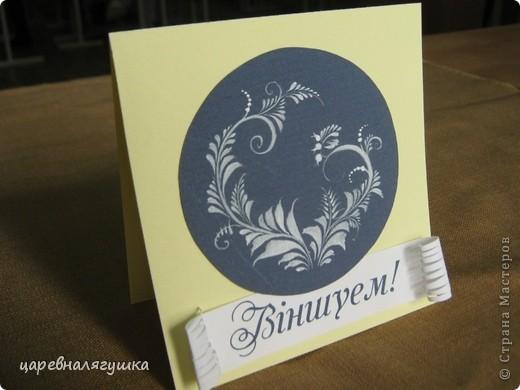 Делала открытки к Пасхе в росписи и вытинанке фото 1