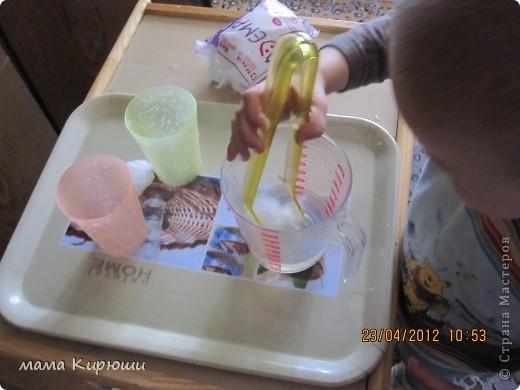 1) Надо просунут кусочки картона в щель в бутылке, потом трясти бутылку пока они не повыпадают.  фото 15