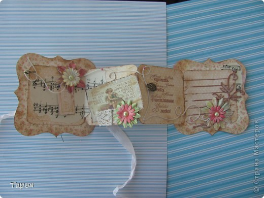 Хотела я сделать шебби открытку. Но что-то не уверена я, что у меня это получилось.  Увидела на каком-то иностранном сайте вот такую форму открыток-раскладушек. До безумия она мне понравилась.  фото 5