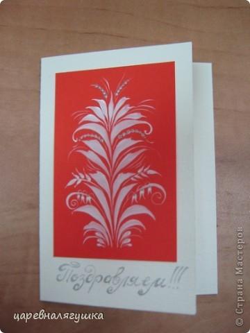 Делала открытки к Пасхе в росписи и вытинанке фото 4