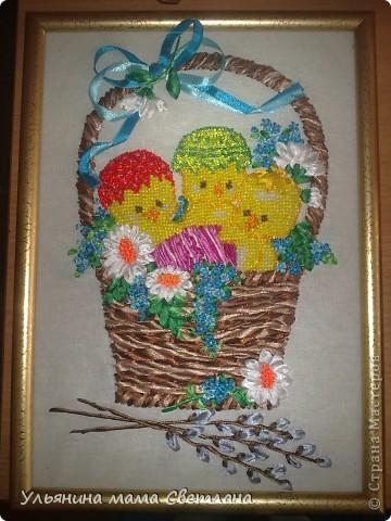 Картина панно рисунок Вышивка Панно Пасхальное Бисер Ленты.