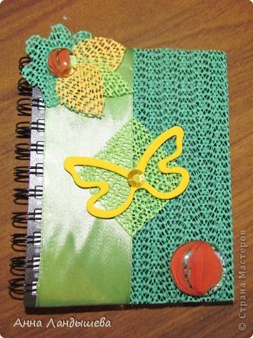 Первый мой блокнотик! Делала для себя!)) фото 6
