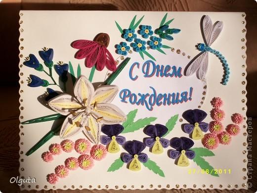 Делала летом открыточку в подарок маминой соседке по даче. Все цветы на открытке растут у нее на грядках. Женщина была очень рада. фото 1