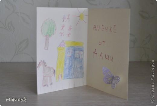 Вот такую открыточку сделала Дашутка в подарок 4-летней девочке. Моя помощь заключалась лишь в подготовке основы открытки и наклеивании продыроколенной полоски, остально делала сама дочурка - и выбирала украшения, и  их расположение ))) фото 2