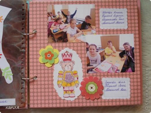 Альбом для первой учительницы своими руками - Cafesiren.ru