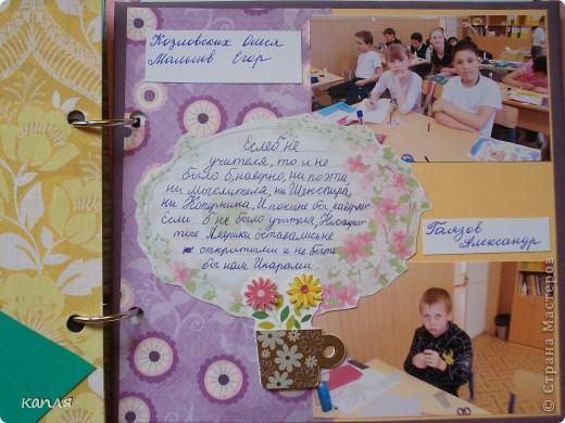Подарок учителям на выпускной фото