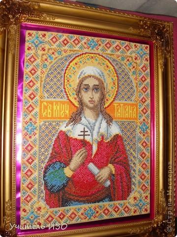 Я за вышивкой иконы Святой Троицы фото 2