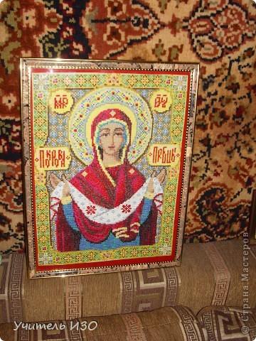 Я за вышивкой иконы Святой Троицы фото 9