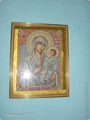 Я за вышивкой иконы Святой Троицы фото 3