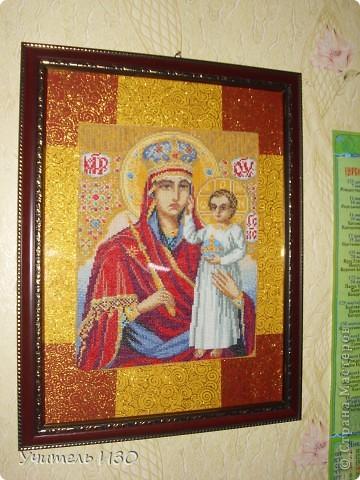 Я за вышивкой иконы Святой Троицы фото 4