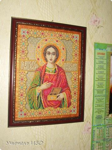 Я за вышивкой иконы Святой Троицы фото 5