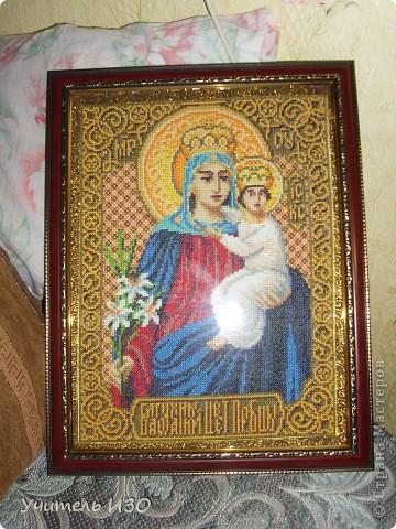 Я за вышивкой иконы Святой Троицы фото 6