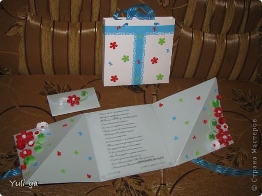 ..Ось такий набір получився у подарунок вчительці на випускний вечір... фото 2