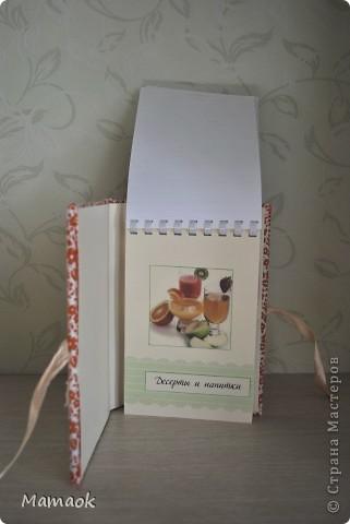 Вот такую кулинарную книгу я сделала для одной замечательной девушки. Пришлось с ней повозиться не один вечер - но результатом я довольна и надеюсь, что будущей обладательнице книга тоже понравится )). Книга уже отправилась в славный город Воронеж! фото 6