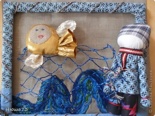 А вот и счастливчик с золотой рыбкой. фото 1