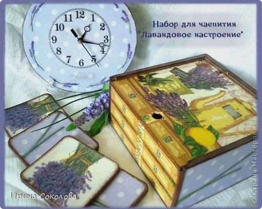 В набор входят: часики из виниловой пластинки, чайный короб и пробковые подставки. фото 1
