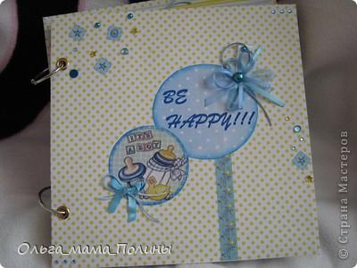 """Альбом для мальчика """"BE HAPPY"""" фото 1"""