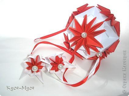 осени Оригами День Астр