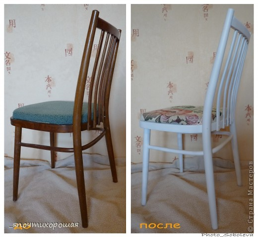 был старый стул, решила продлить ему жизнь, а не прописывать его на ближайшей помойке))
