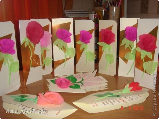 Как сделать открытку учителю на 8 марта видео