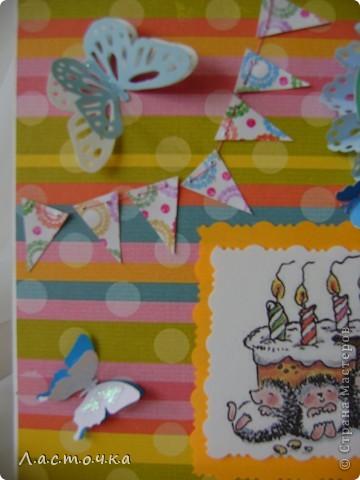 Добрый вечер!Такая открытка родилась по поводу дня рождения моей двоюродной сестренки у нее в этом году юбилей 10 лет.Ну а что получилась судить вам! фото 3