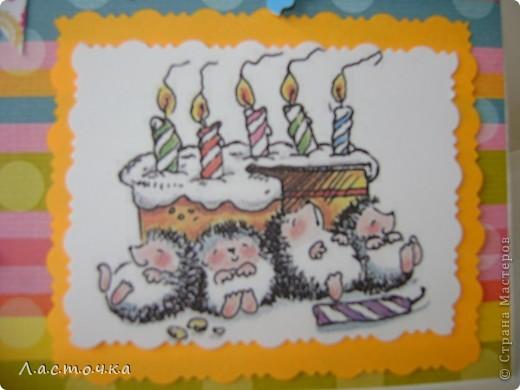 Добрый вечер!Такая открытка родилась по поводу дня рождения моей двоюродной сестренки у нее в этом году юбилей 10 лет.Ну а что получилась судить вам! фото 5