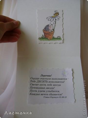Добрый вечер!Такая открытка родилась по поводу дня рождения моей двоюродной сестренки у нее в этом году юбилей 10 лет.Ну а что получилась судить вам! фото 6