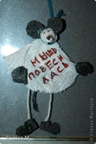 Мышь( сделана по просьбе мужа)
