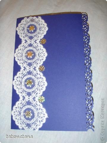 Мои открытки фото 6
