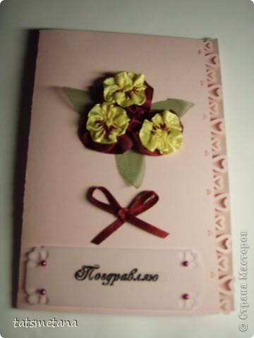 Мои открытки фото 11