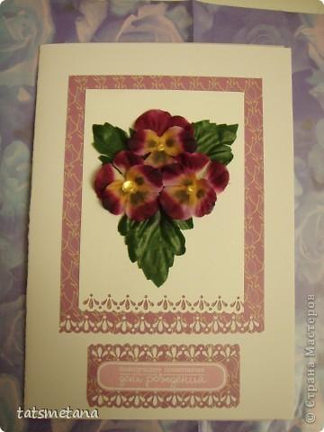 Мои открытки фото 17