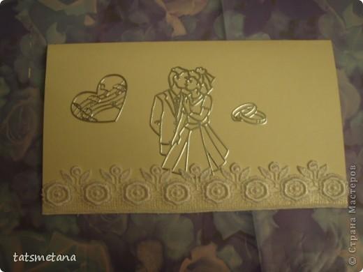 Мои открытки фото 19