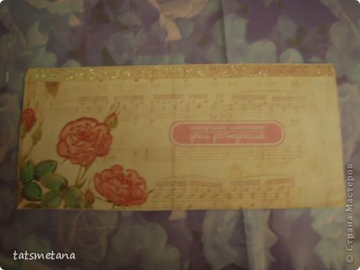 Мои открытки фото 20