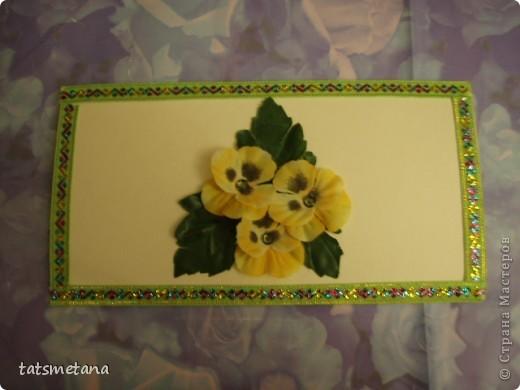 Мои открытки фото 22