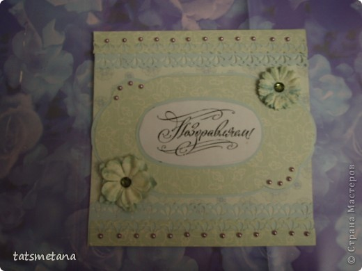 Мои открытки фото 23
