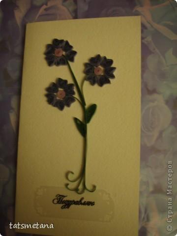 Мои открытки фото 24