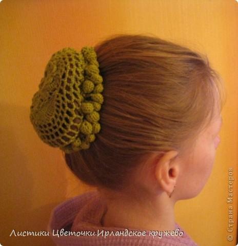Аксессуары для волос фото 2