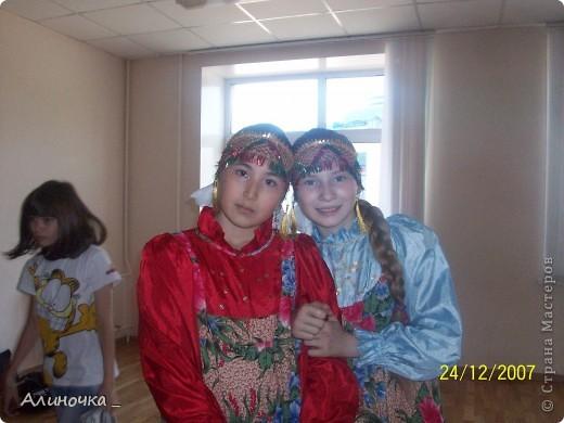 я и моя лудшая подруга фото 1