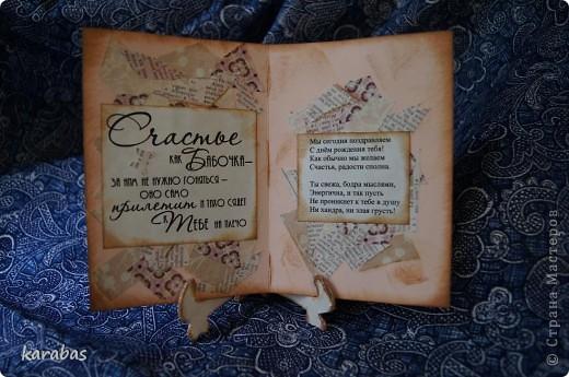 всем привет! сегодня я с открыточками! делались они просто и быстро. ну что, начнём:  первая открыточка из обрезков скрап-бумаги.  фото 3
