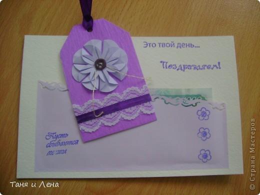 Простые открытки на все случаи жизни:) фото 4